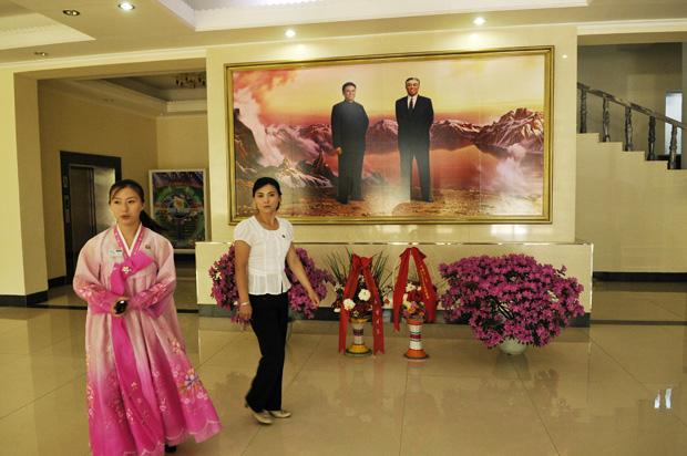 iconographie sur Kim Jong IL