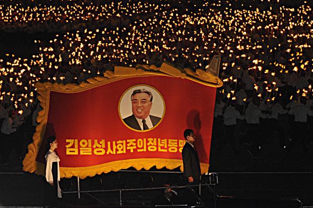 La coree du Nord celebre le soixantieme anniversaire de sa fondation