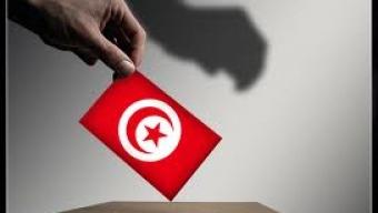 The Tuniser- Année zéro