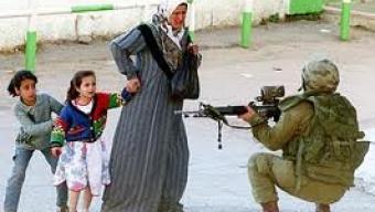 The Unescoer- Chère Palestine
