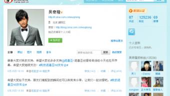 The Shangaïer-Des pavés sous mon twitt ?