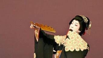 Sa Majesté Tamasaburo