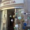 Shang Xia, l'élégance à la chinoise